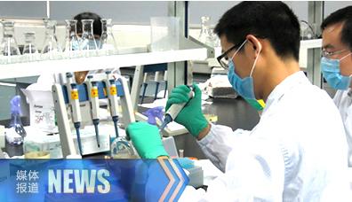 高亚光副市长参观官方下载生物新建16万平米产业园区